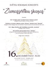 "Concert ""The Christmas sounds"""
