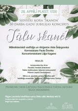 "Female choir ""Skanda"" 30th Anniversary Concert"